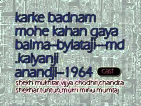 Kar Ke Badnam Mujhe Lyrics - Lata Mangeshkar