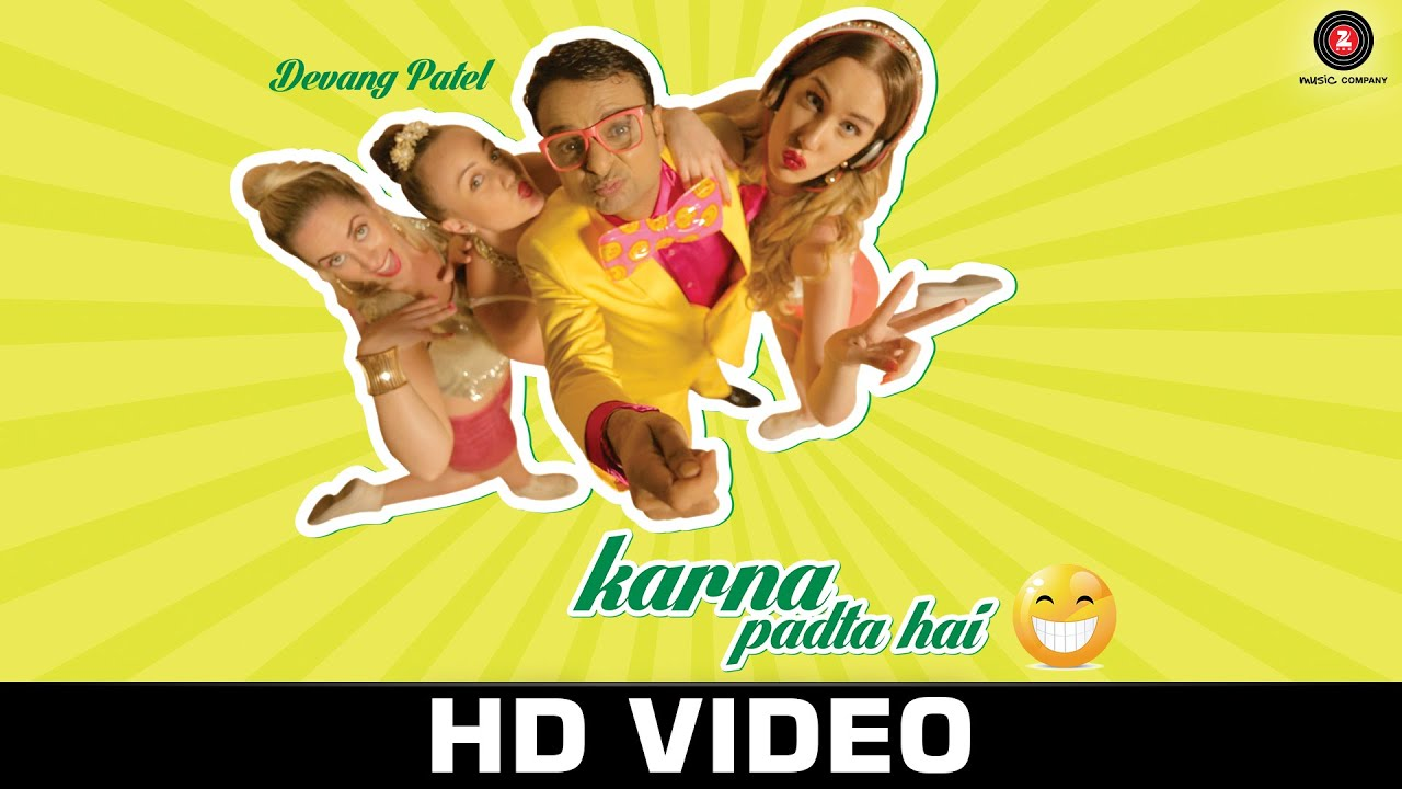Karna Padta Hai (Title) Lyrics - Devang Patel