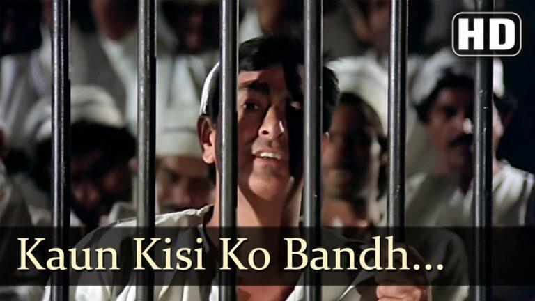 Kaun Kisi Ko Baandh Saka Hai Lyrics - Mohammed Rafi