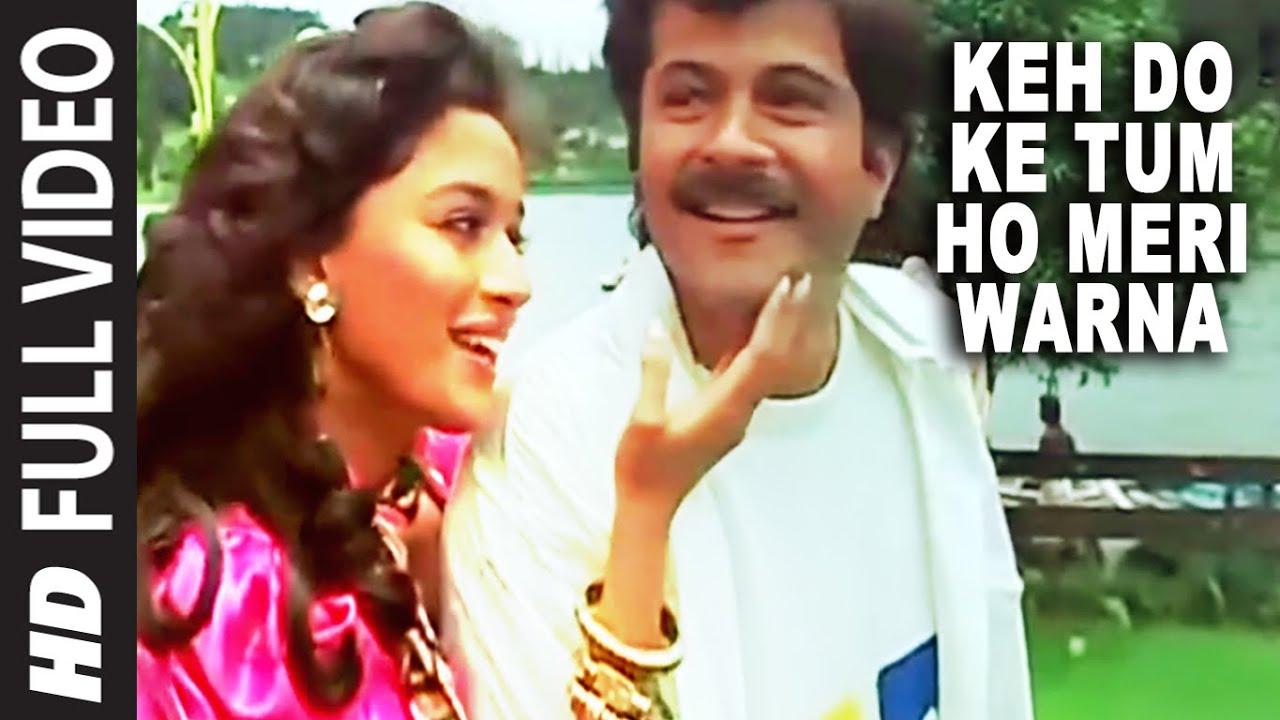 Keh Do Ki Tum Ho Meri Warna Lyrics - Amit Kumar, Anuradha Paudwal