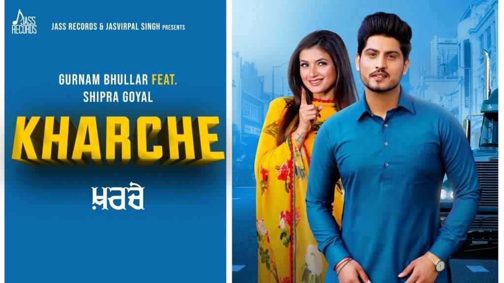 Kharche (Title) Lyrics - Gurnam Bhullar, Shipra Goyal