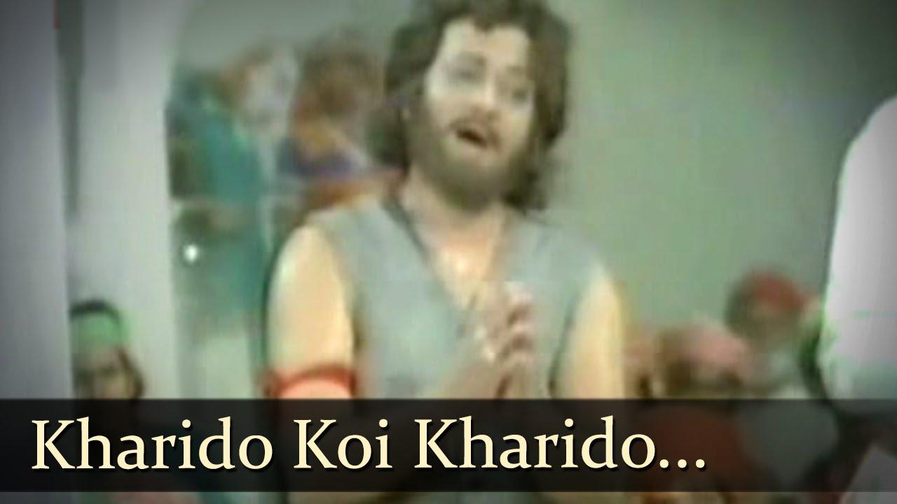 Kharido Koi Kharido Lyrics - Hemlata (Lata Bhatt), Mohammed Rafi