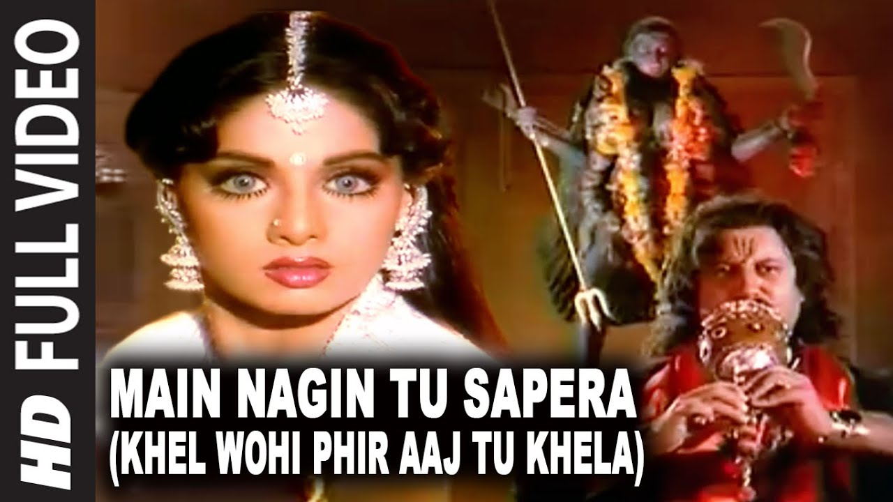 Khel Wahi Phir Aaj Lyrics - Kavita Krishnamurthy