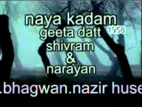 Khelo Khiladi Khel Aisa Lyrics - Geeta Ghosh Roy Chowdhuri (Geeta Dutt)