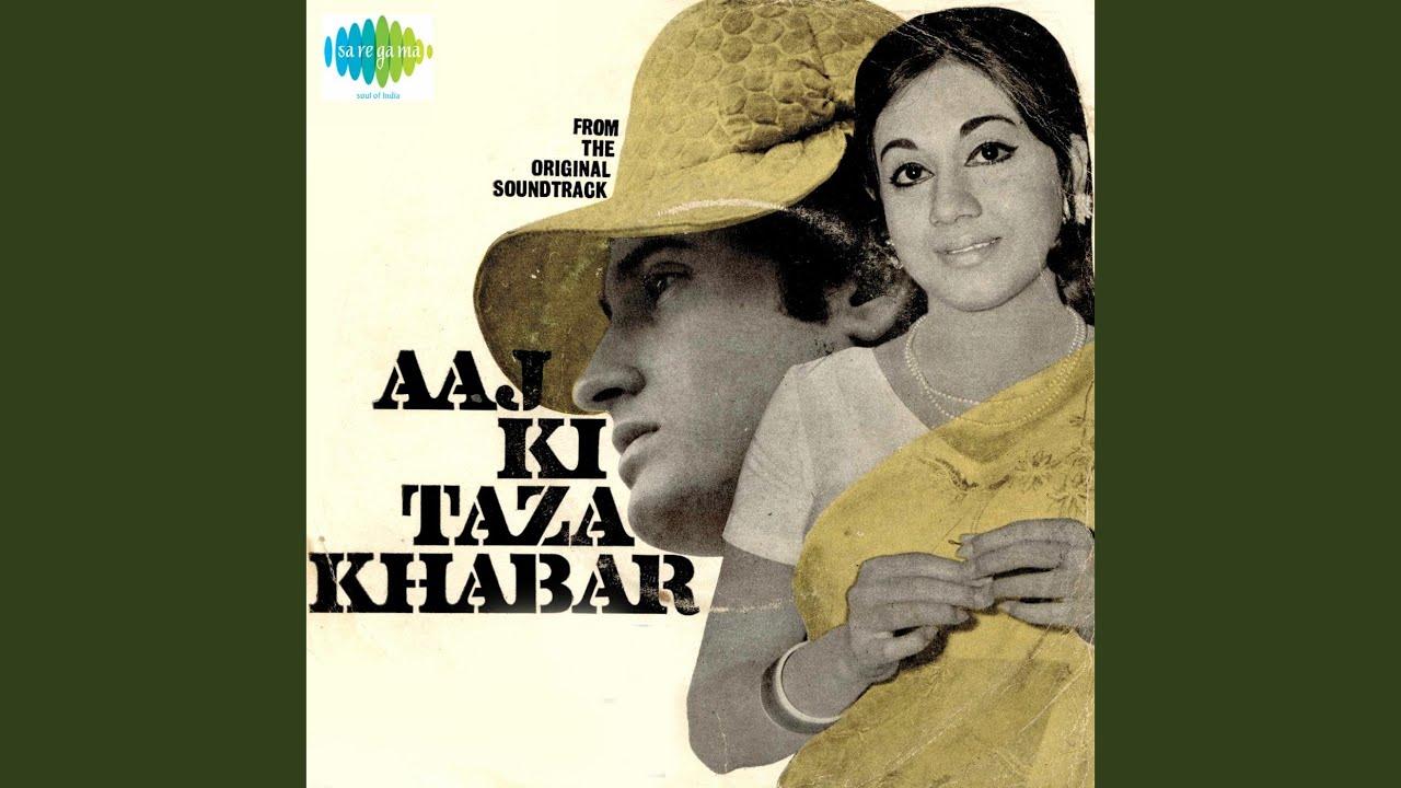 Khilta Hua Shabab Hai Lyrics - Asha Bhosle