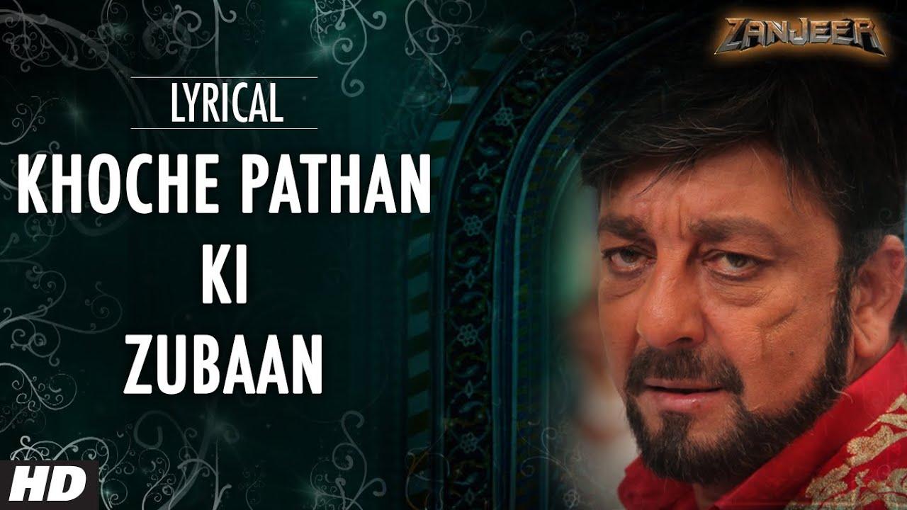 Khochey Pathan Ki Zubaan Lyrics - Meet Bros Anjjan, Shabab Sabri, Sukhwinder Singh