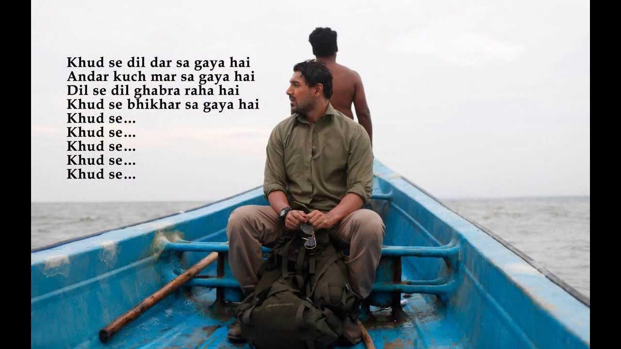 Khud Se Lyrics - Angaraag Mahanta (Papon)