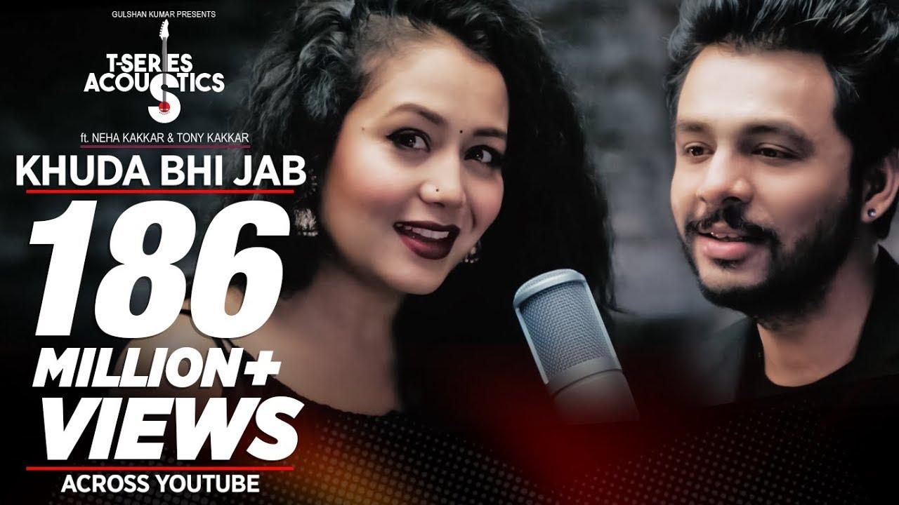 Khuda Bhi Jab Lyrics - Neha Kakkar, Tony Kakkar