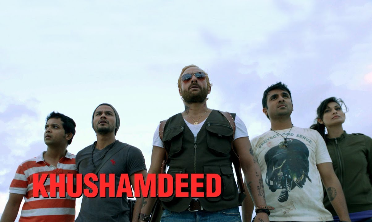 Khushamdeed Lyrics - Shreya Ghoshal