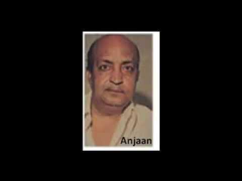 Khushiyon Ka Din Aaya Lyrics - Sudha Malhotra