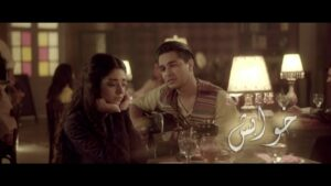 Khuwahish (Title) Lyrics - Asim Azhar