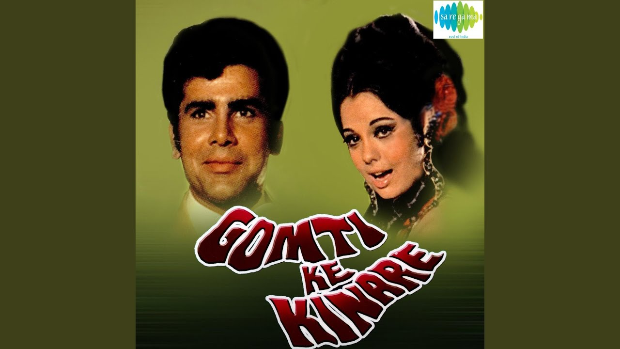 Khwab Ki Tasveer Lyrics - Mukesh Chand Mathur (Mukesh)