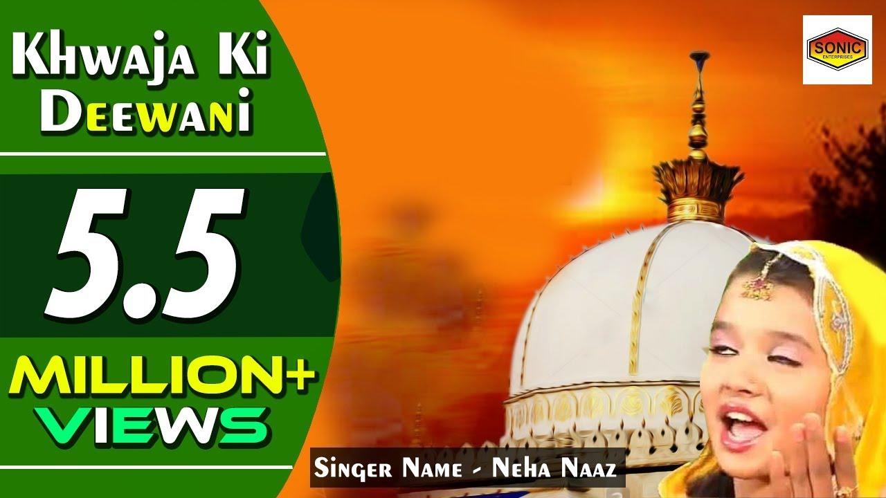 Khwaja Ki Deewani Lyrics - Neha Naaz
