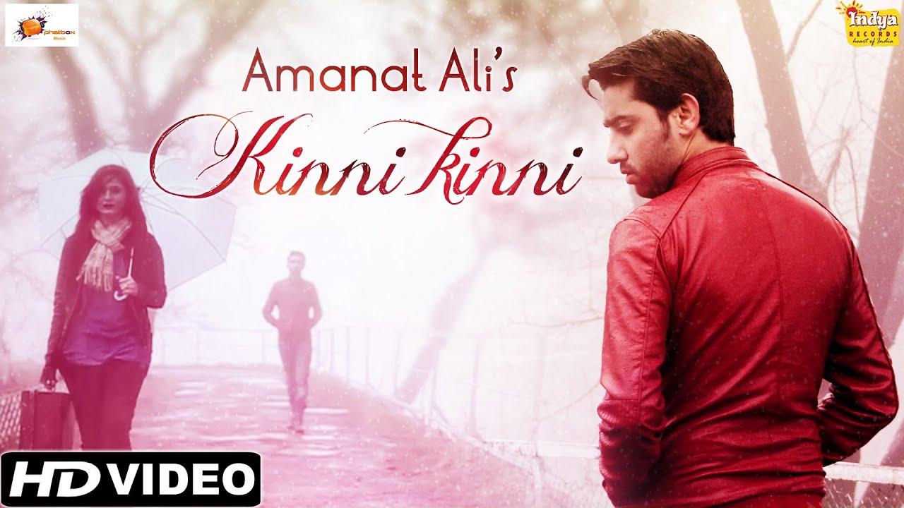 Kinni Kinni (Title) Lyrics - Amanat Ali