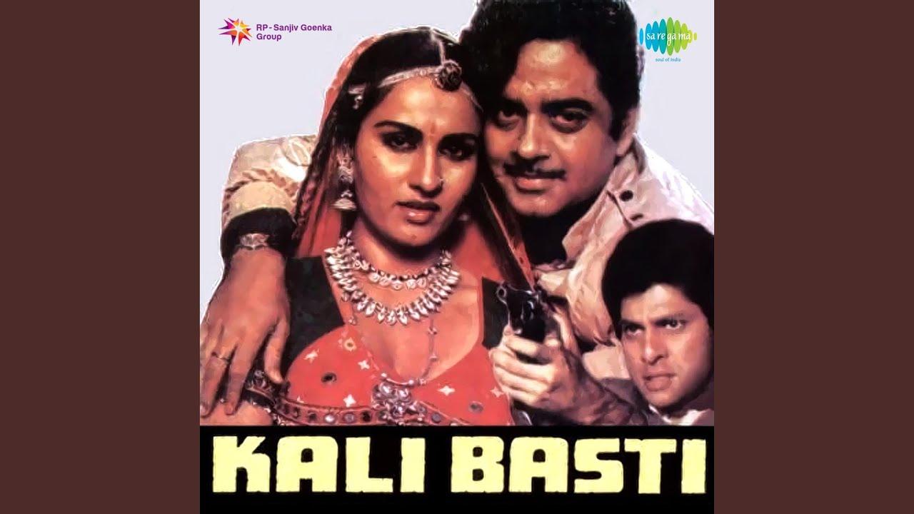 Kis Viad Ko Na Lyrics - Anuradha Paudwal, Mohammed Rafi