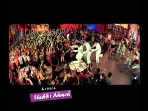 Kisse Pyaar Karoon Title Lyrics - Daboo Malik, Ishaan, Shaan