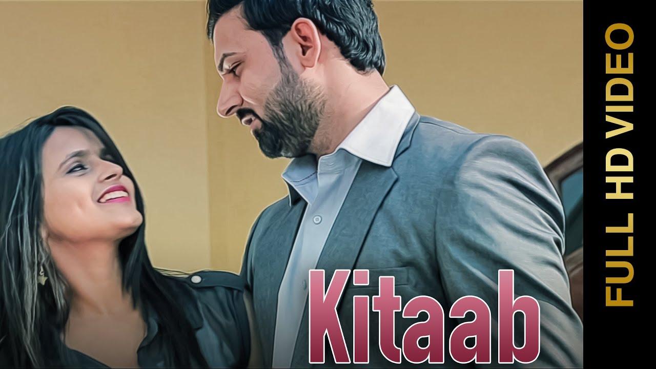 Kitaab (Title) Lyrics - Kevin Singh