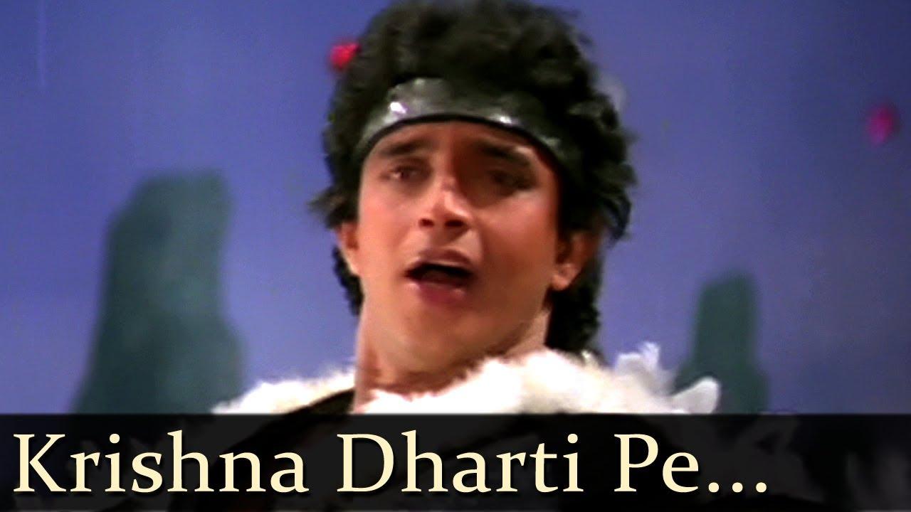 Krishna Dharti Pe Aaja Tu Lyrics - Nandu Bhende (Sadanand Atmaram Bhende)