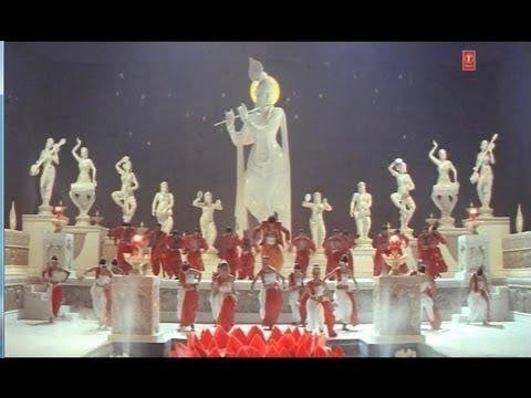 Krishna You Are The Greatest Lyrics - Anuradha Paudwal