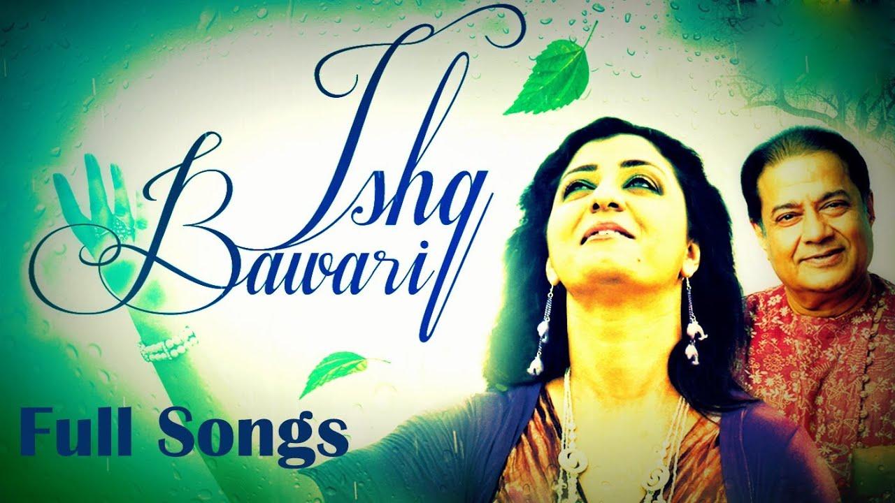 Kuch Ankahi Baatein Lyrics - Koyel Tripathi