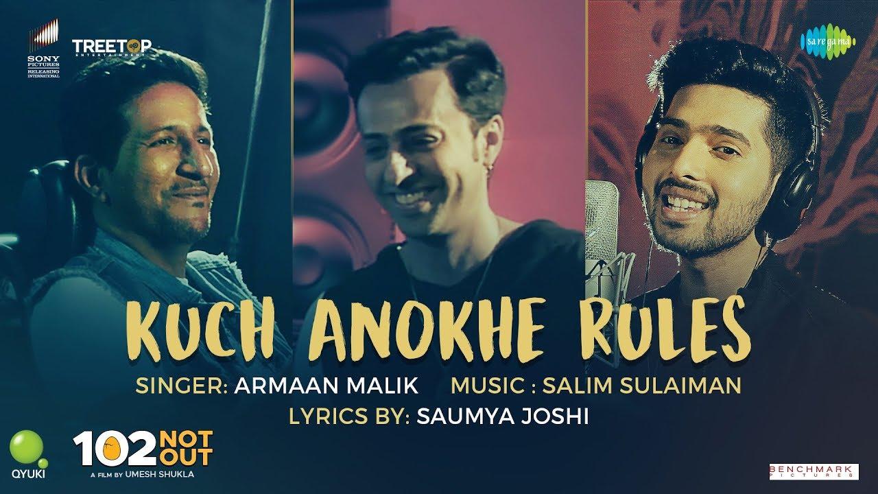 Kuch Anokhe Rules Lyrics - Armaan Malik