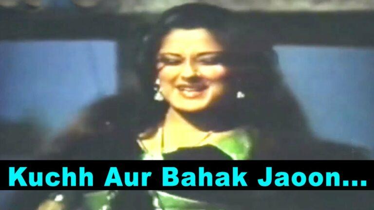 Kuch Aur Behak Jau Lyrics - Lata Mangeshkar