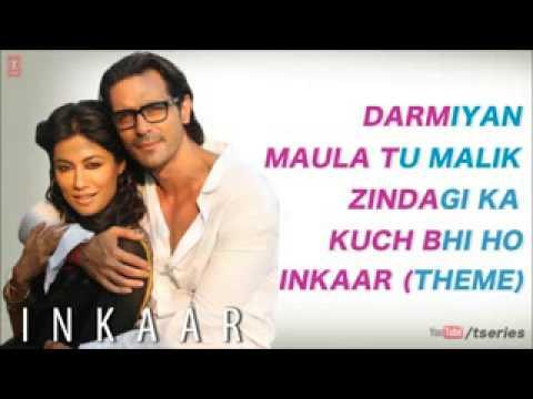 Kuch Bhi Ho Sakta Hai Lyrics - Suraj Jagan