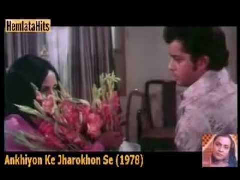Kuch Bolke Khamoshiya Lyrics - Hemlata (Lata Bhatt)