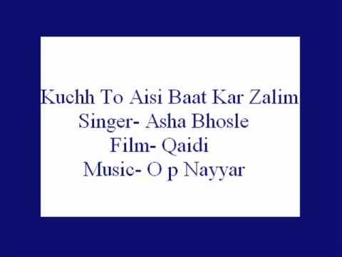 Kuchh Toh Aisi Baat Kar Lyrics - Asha Bhosle