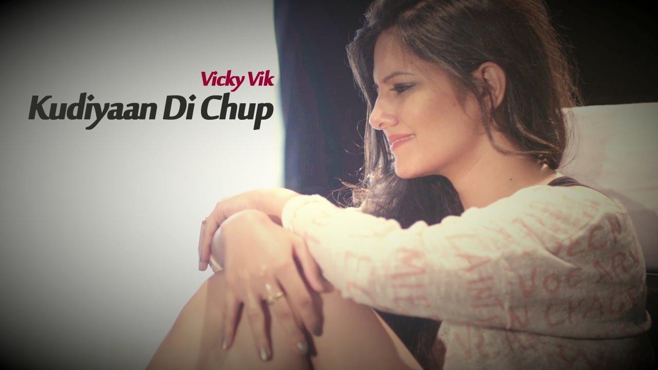 Kudiyaan Di Chup (Title) Lyrics - Vicky Vik