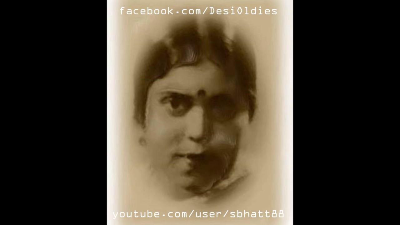 Kudrat Hai Rab Ki Nyaari Lyrics - Rajkumari Dubey