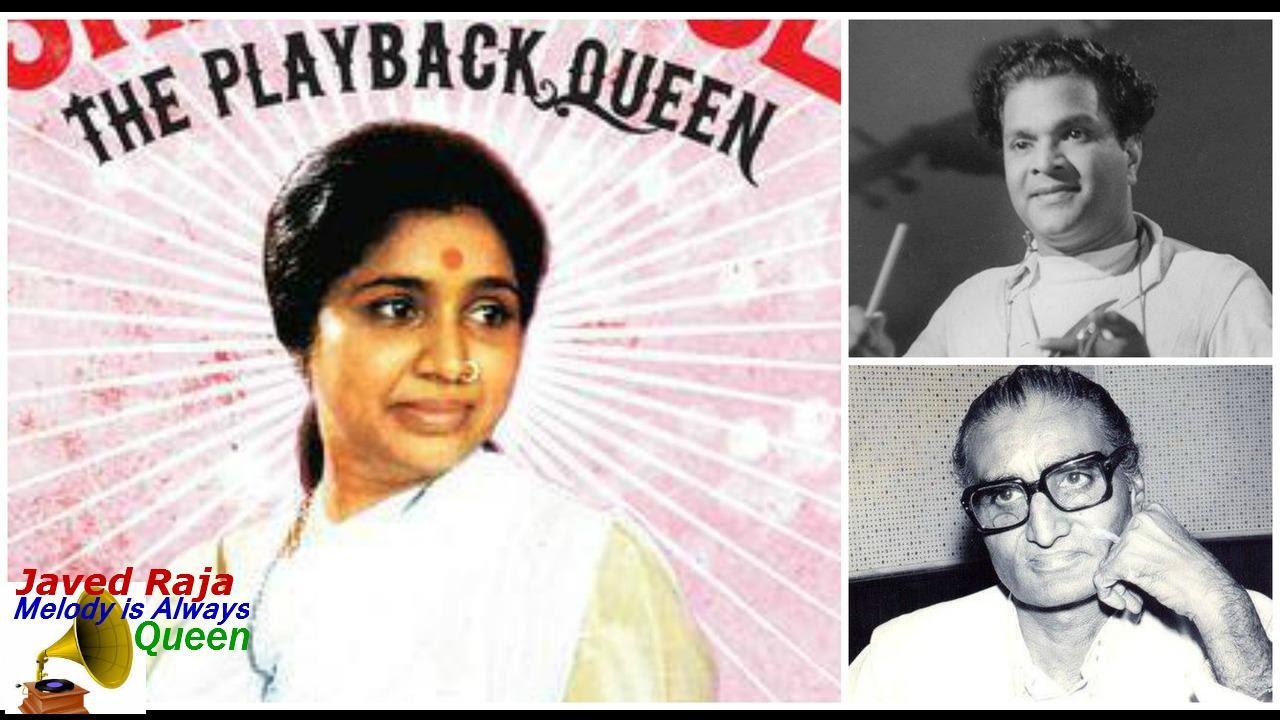 Kya Ho Gaya Ye Kya Lyrics - Asha Bhosle