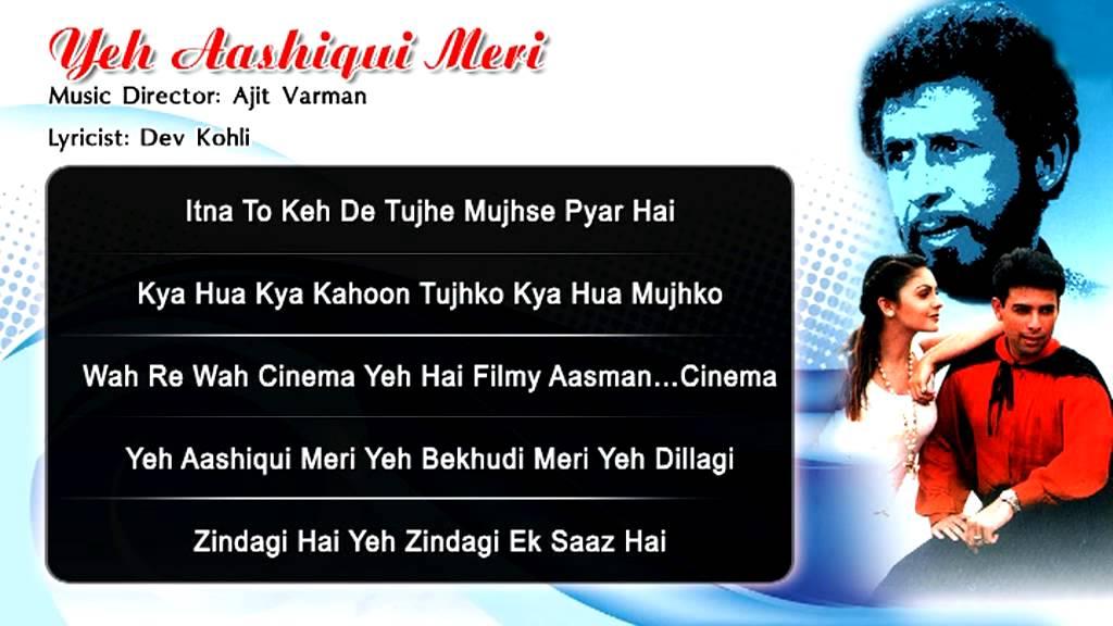 Kya Hua Kya Kahoon Tujhko Lyrics - Abhijeet Bhattacharya, Alisha Chinai