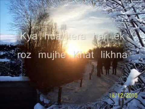 Kya Hua Tera Har Ek Roz Lyrics - Anup Jalota