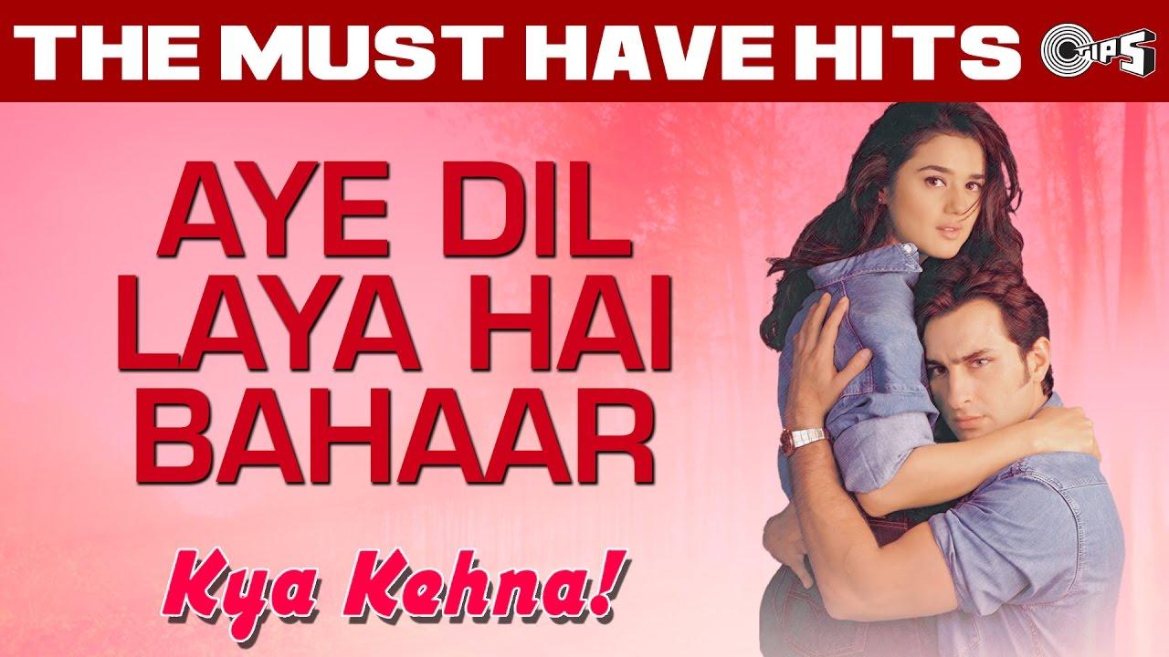 Kya Kehna (Title) Lyrics - Hariharan, Kavita Krishnamurthy