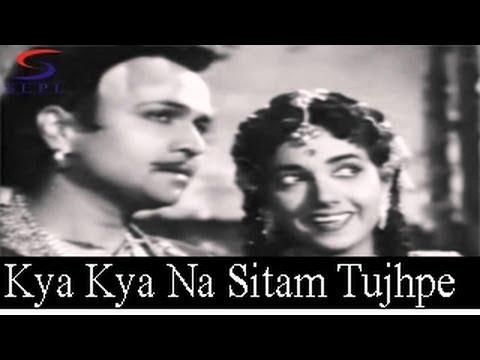 Kya Kya Na Sitam Tujhpe Huye Lyrics - Mohammed Rafi
