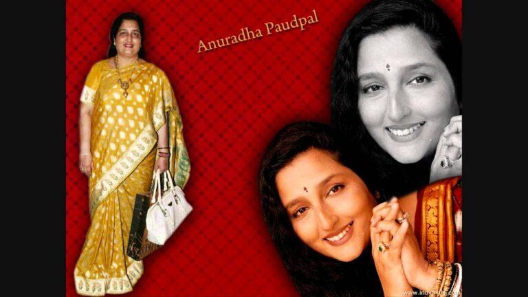 Kyu Chhede Hum Ko Lyrics - Anuradha Paudwal