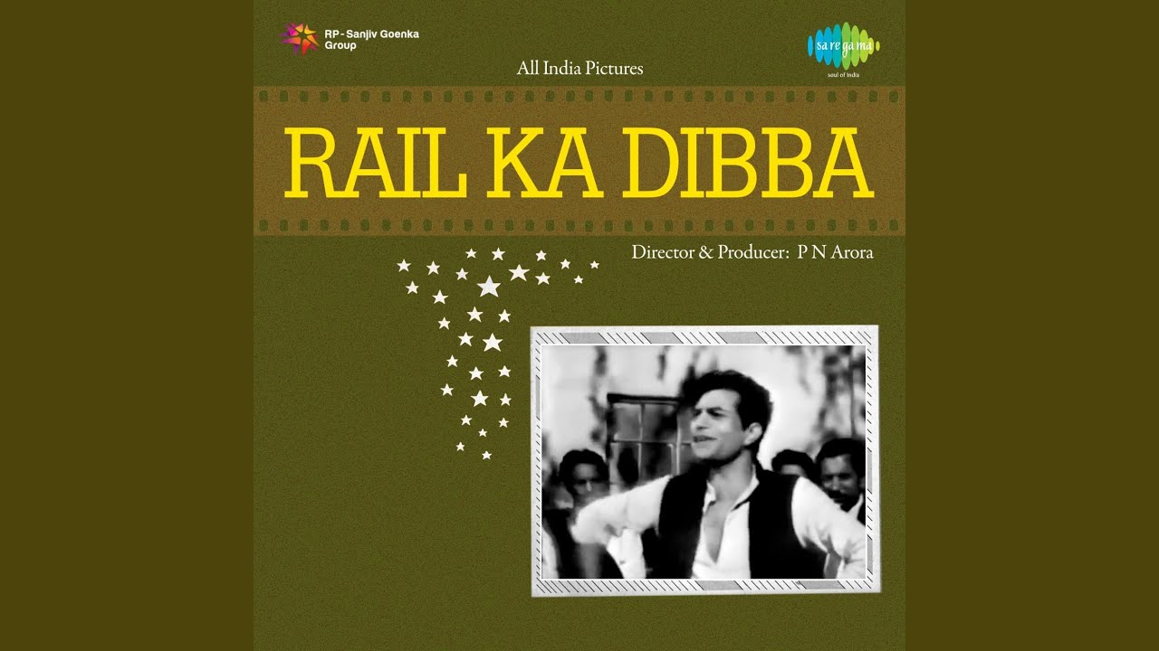 Laa De Mohe Baalmaa Lyrics - Mohammed Rafi, Shamshad Begum