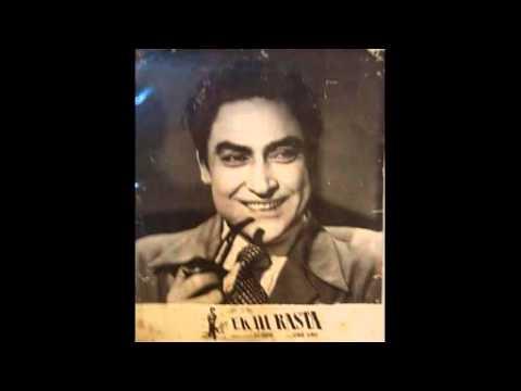 Laaj Bhare In Nainan Lyrics - Ashok Kumar