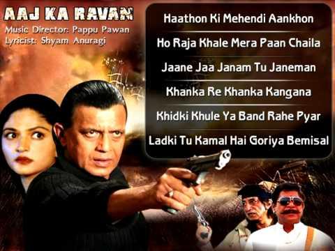 Ladki Tu Kamal Hai Lyrics - Vinod Rathod