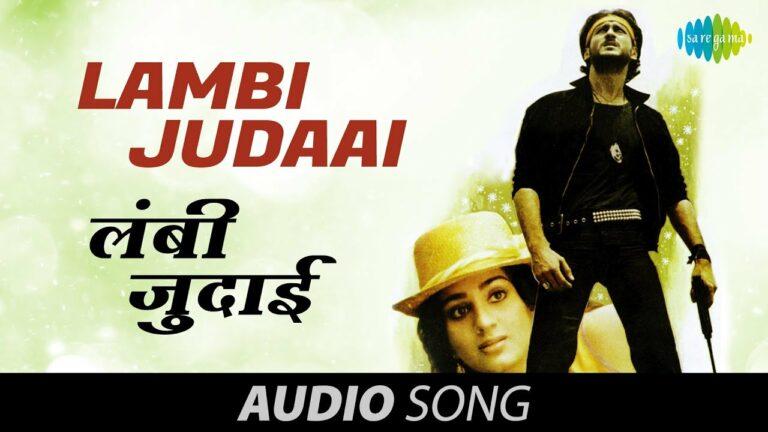Lambi Judai Lyrics - Reshma
