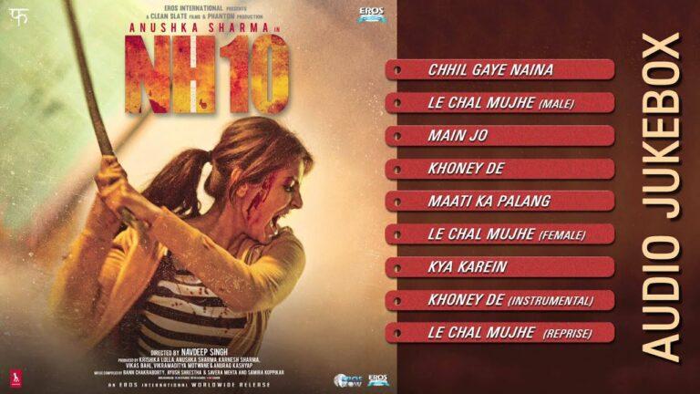 Le Chal Mujhe (Female) Lyrics - Shilpa Rao