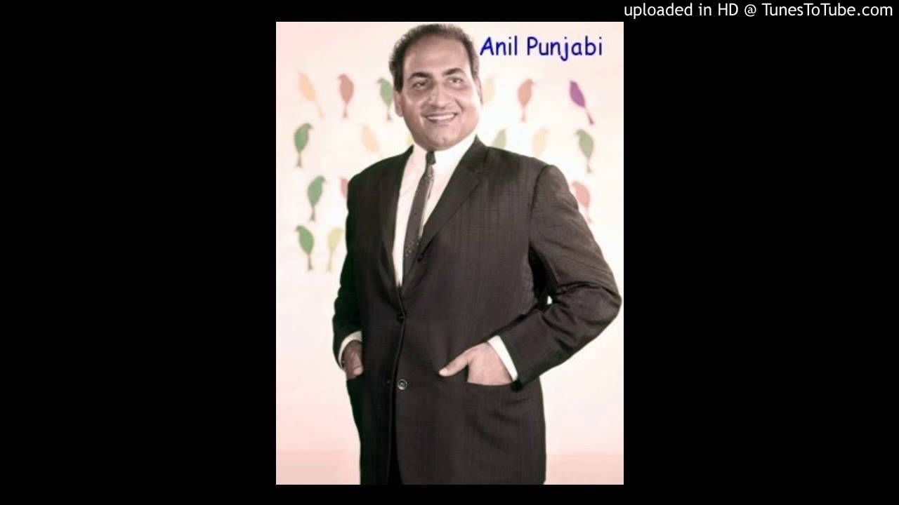 Le Lo Babu Pudiya Lyrics - Mohammed Rafi, Prabodh Chandra Dey (Manna Dey)