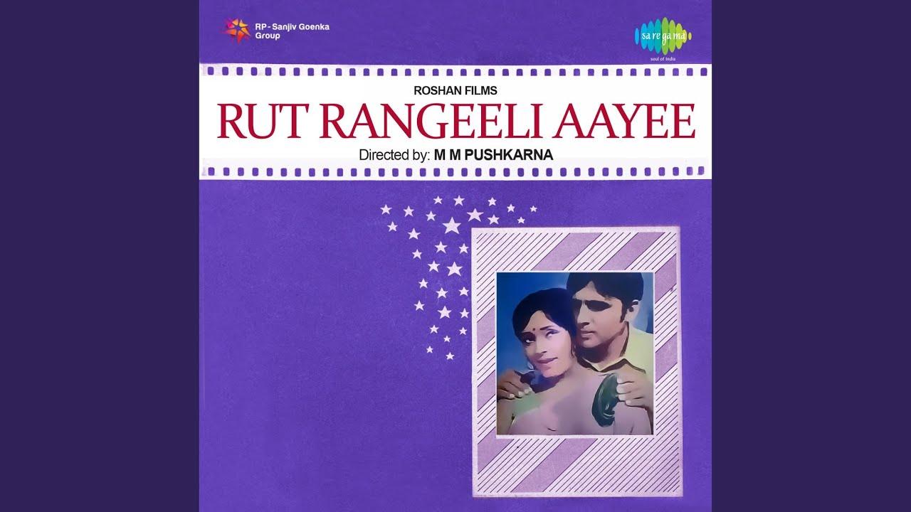 Leke Main To Champa Lyrics - Asha Bhosle, Mohammed Rafi