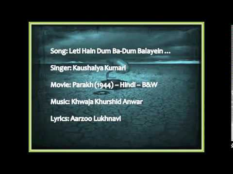 Leti Hain Dam Ba Dam Balaayen Lyrics - Kaushalya