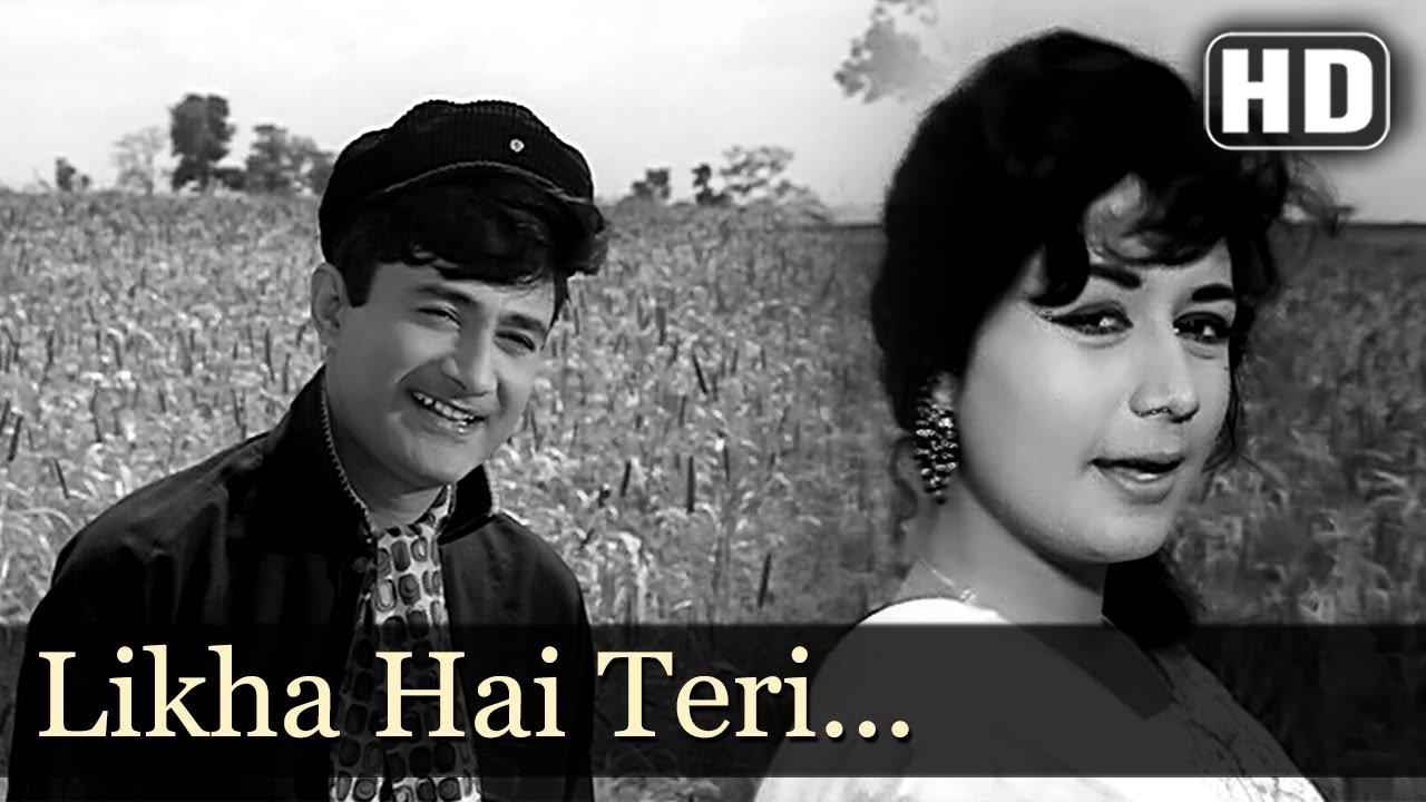 Likha Hai Teri Ankhon Me Lyrics - Kishore Kumar, Lata Mangeshkar