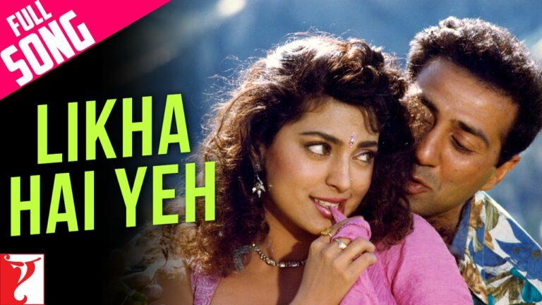 Likha Hai Yeh Lyrics - Hariharan, Lata Mangeshkar