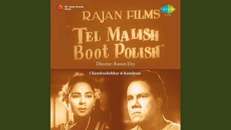 Lo Aaya Japanwala Lyrics - Geeta Ghosh Roy Chowdhuri (Geeta Dutt), Mohammed Rafi