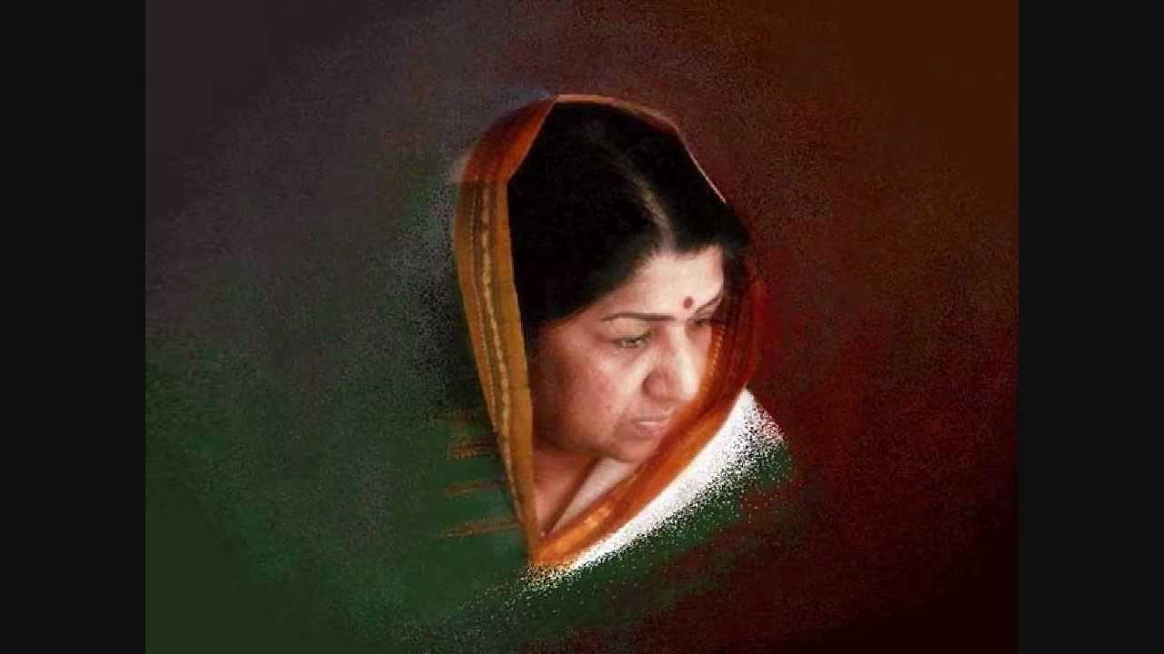 Lo Ishq Muskuraya Lyrics - Lata Mangeshkar
