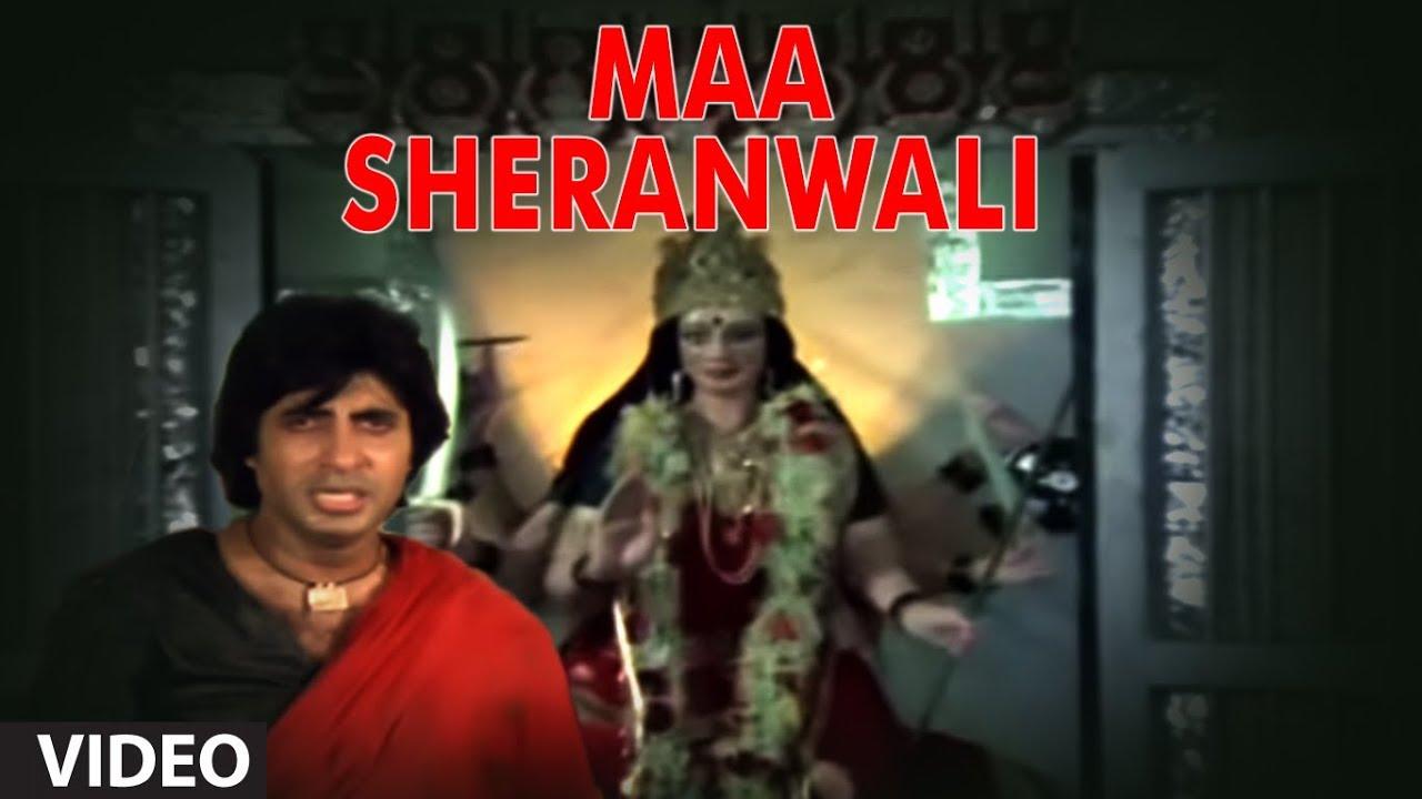 Maa Sheronwali Lyrics - Shabbir Kumar